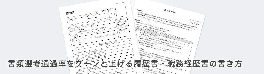 resume_manual