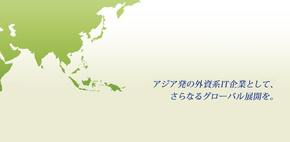 株式会社ファーンリッジ・ジャパン