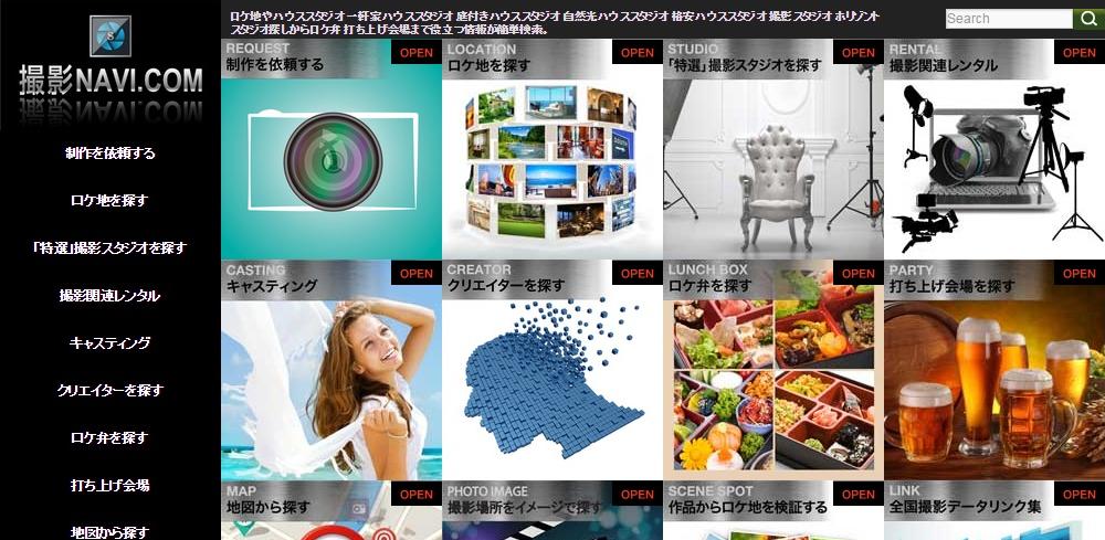 株式会社ギャップ・ジャパン