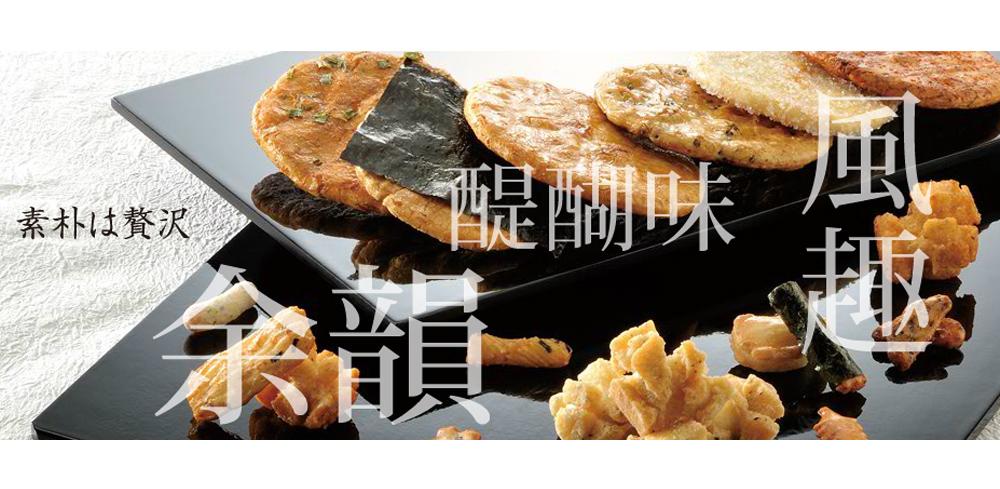 株式会社七越製菓