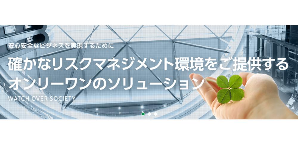 株式会社クローバー・ネットワーク・コム