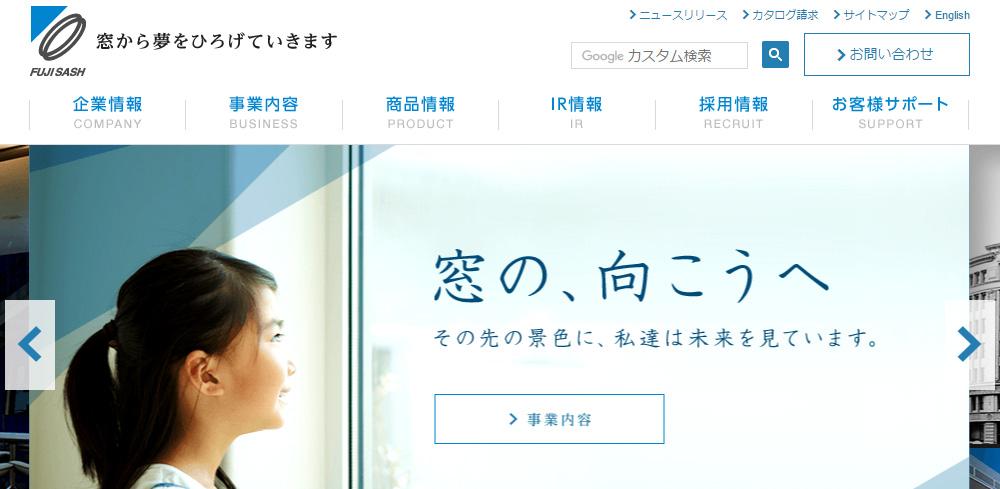 株式会社不二サッシ関東