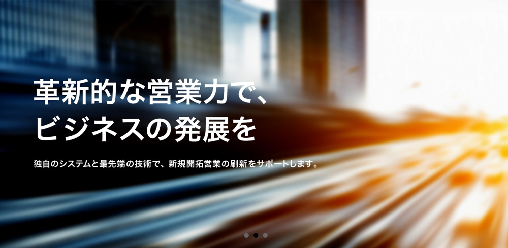 株式会社アイドマ・ホールディングス