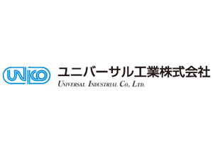 ユニバーサル工業株式会社