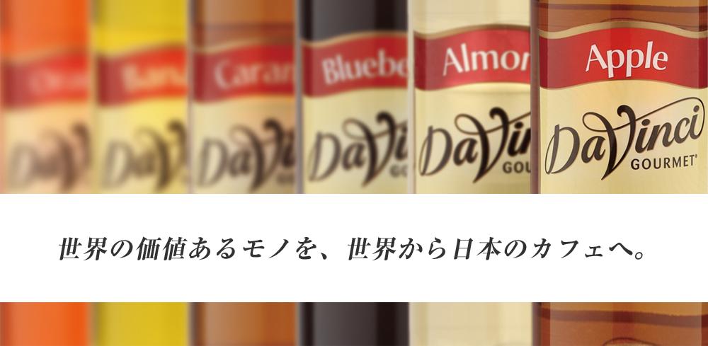 マルカ商事株式会社